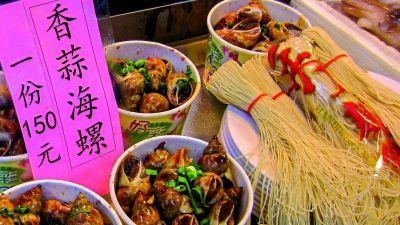 Probieren geht über studieren – wie auf dem Shilin-Nachtmarkt in Taiwan.