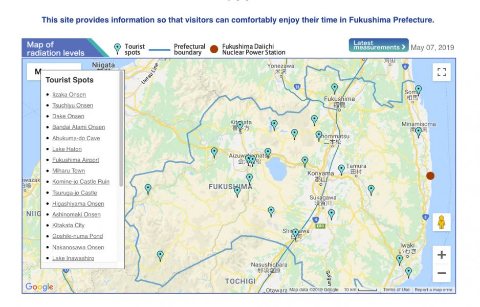 "Radiactivity Monitor für Touristen: ""This site provides information so that visitors can comfortably enjoy their time in Fukushima Prefecture."""