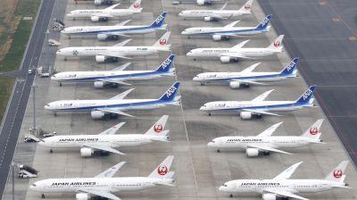Japan: Der Flughafen Tokio-Haneda ist noch offen, es wurden aber zahlreiche Flüge abgesagt.