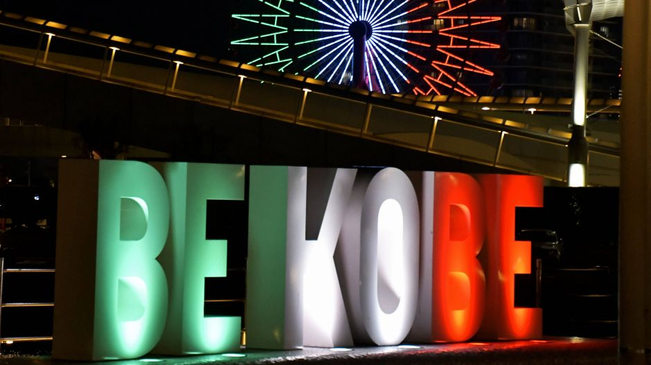 Encouragement for Italy: the Be-Kobe sculpture in Kobe, Japan.