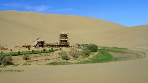 Dun Huang is an oasis on the Silk Road in the province of Gansu.