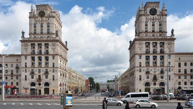 hauptstadt von weißrussland