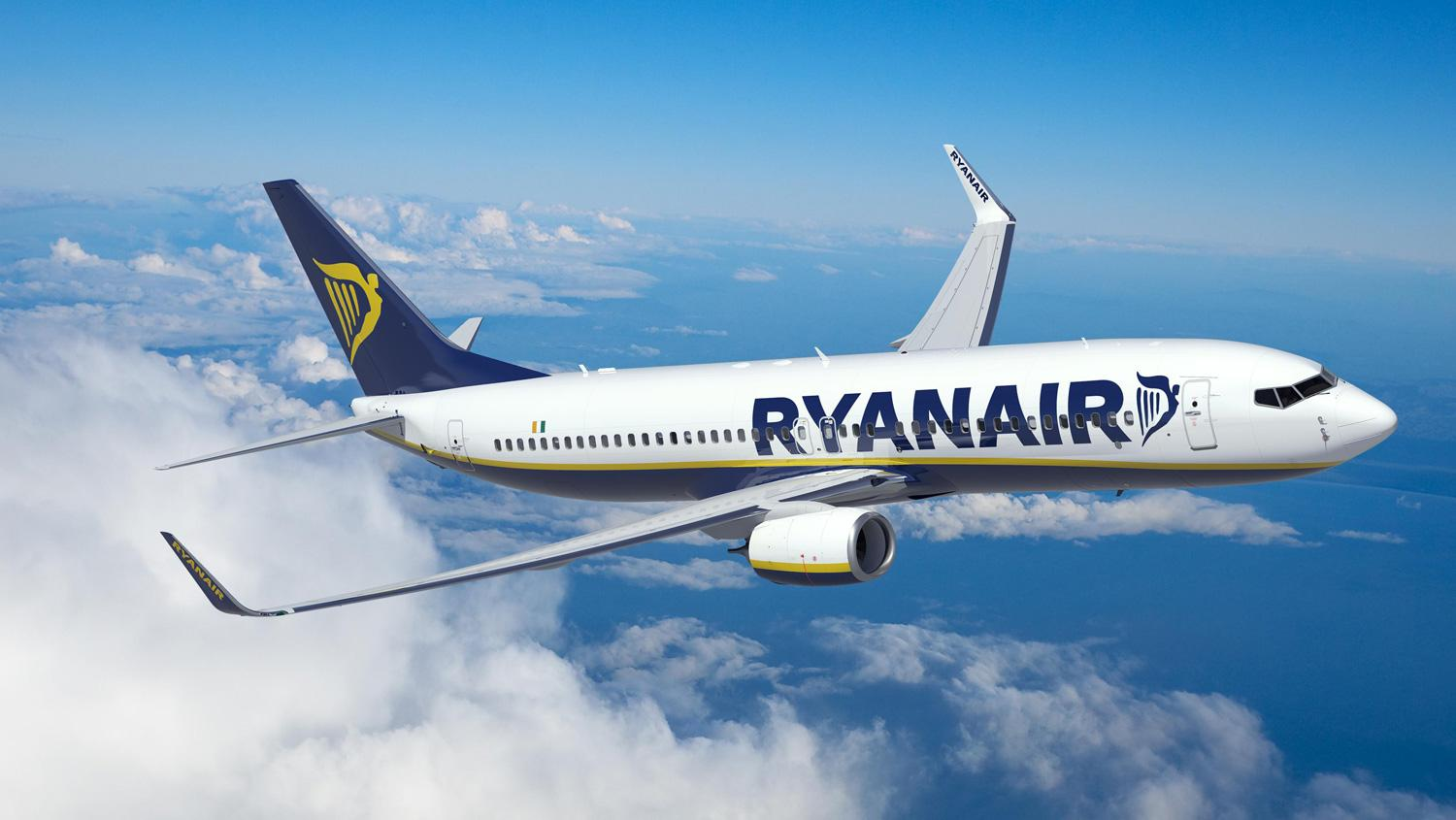 Ryanair will not get any special reductions in charges at Frankfurt Airport.
